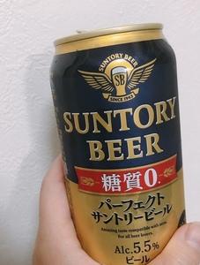 テンタメにビール4本!