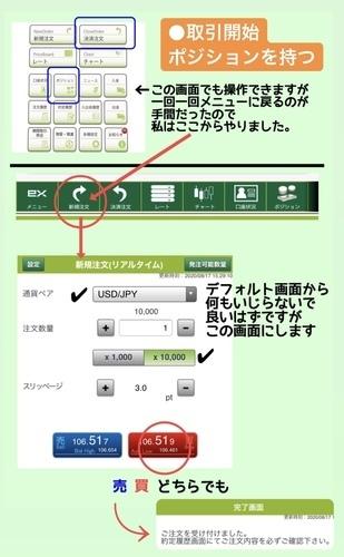 CC097FFC-82A7-426E-A85D-43EA66A6FACA.jpeg