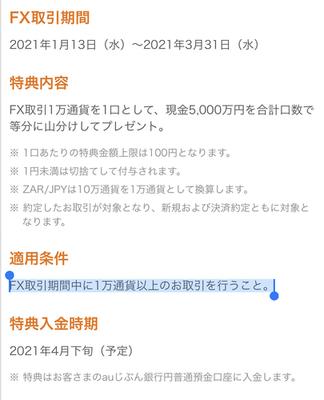 D2508F06-BDA9-4777-A279-6E89047932EC.jpeg