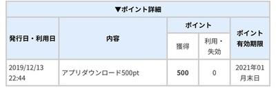 D316BC3D-6C68-40FD-9744-17C084048EF1.jpeg