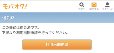 D613346D-898F-4D32-9F5B-E89D08038DD7.jpeg