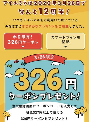 DDF70872-8940-487C-B1F6-8B6A1C32C1D3.jpg