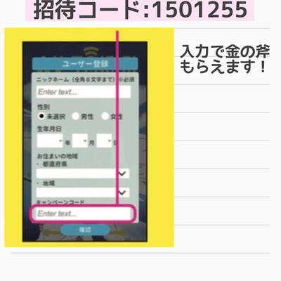 DF0D5F45-E836-45F0-A1A1-7E916173C9E4.jpeg