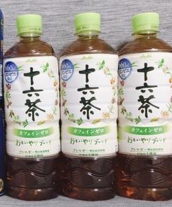 【本日16日限定】ミニストップATM利用で十六茶93円引き!今回はクオカード当たる!