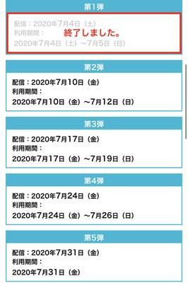E15DA54F-2009-461B-8345-0EC82E9957E8.jpeg