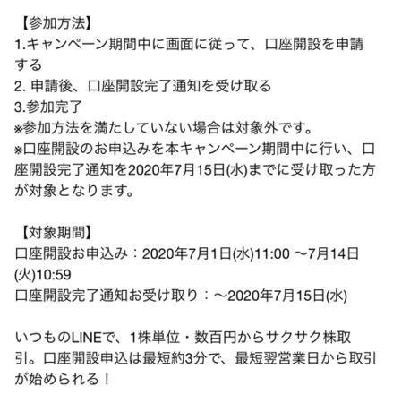 E2DAAB24-B2DA-4DBA-8A3E-79FDAE2C44D4.jpeg