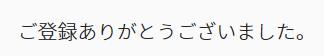 げん玉3.6.png