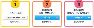 キューモニター5.8.2.png