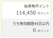 ファンくる1.png