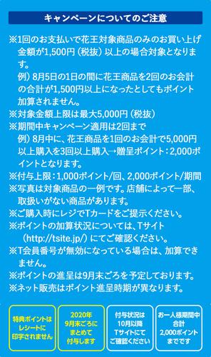 E479DFB0-2901-4015-9971-0995C0769392.jpeg