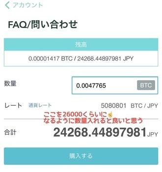 EAD729E2-7467-46E6-AB1E-B765688461F6.jpeg