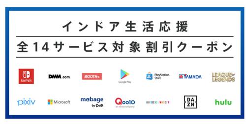 【先着】PayPal 店舗限定200円クーポンで充電器激安ポチ♪201円〜