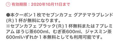 EF41C8F4-49A0-44AE-95AB-4E4D1834788D.jpeg