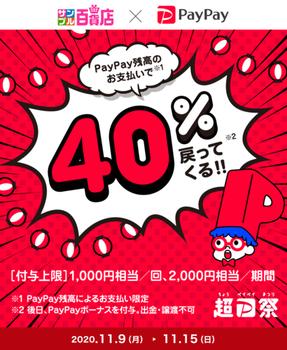 EF6F53DC-4908-4E15-8BD7-5E480F2B5869.png