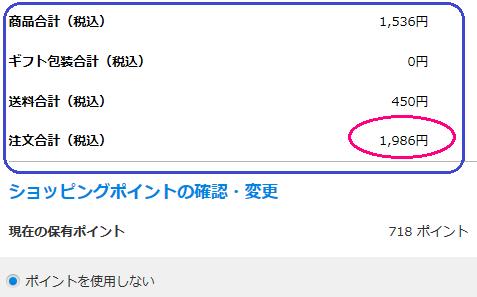 ゲットマ1.5.png