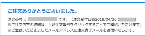 ゲットマ1.7.png
