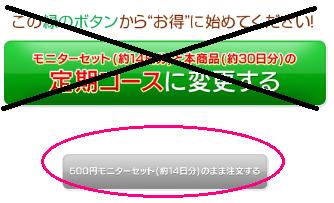 モッピー1.7.png