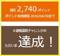リア食2.26.2.png