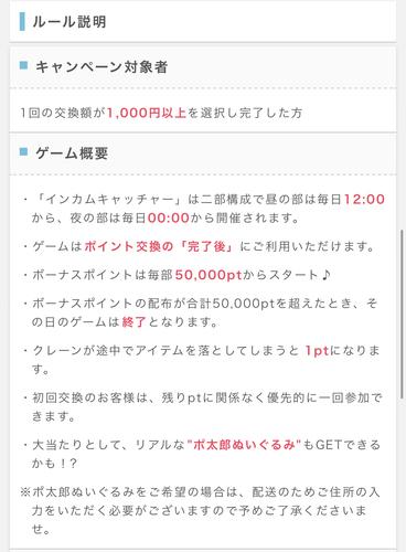 F3DCD5DD-9F60-4D8E-BF08-E4DFD005F3F9.jpeg