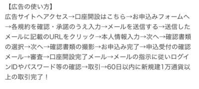 F56CA183-7E49-4675-A254-7BB1DC8CD9C1.jpeg