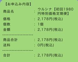F6560B8C-04EC-45C8-9352-D5B9B08A3346.jpeg
