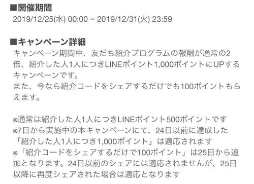 FB71DC3E-40BB-4E7A-9DF1-B43E90C06A49.jpeg