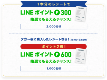 cp_line01_pc.png