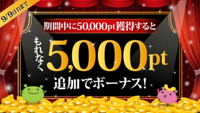 げん玉   突然500円が判定中に!!